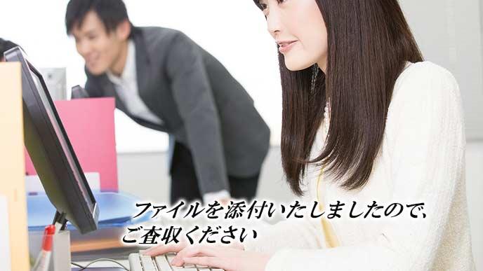 パソコンでメールを送信する女性事務員