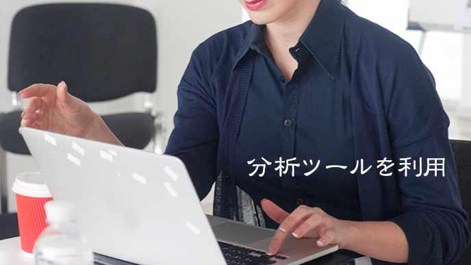 オンラインの自己分析サービスを利用する女性