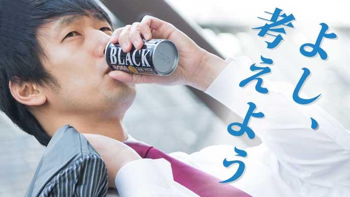 缶コーヒーを飲む営業マン