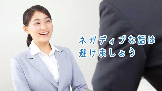 面接試験で会社の志望動機を面接官に話している女性