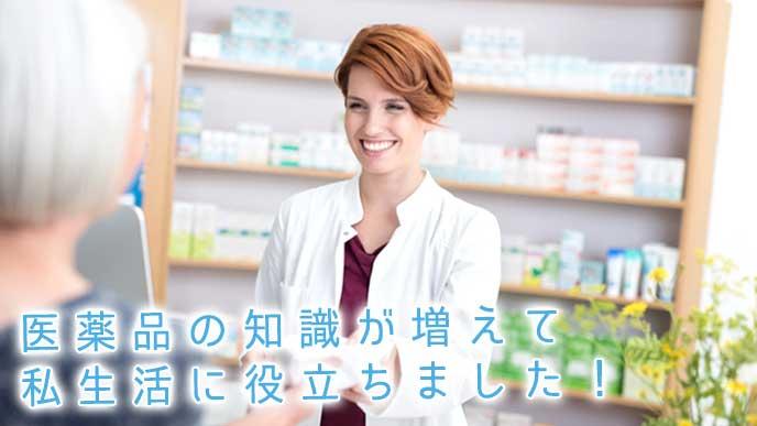 お客様の会計を受付する調剤薬局事務の女性