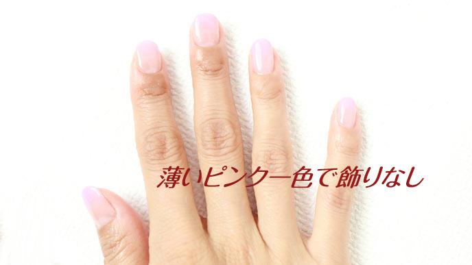 薄いピンクのネイル