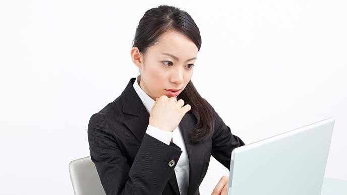 パソコンから転職エージェントを利用するOL