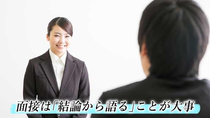 転職先となる企業で面接を受けている社会人の女性