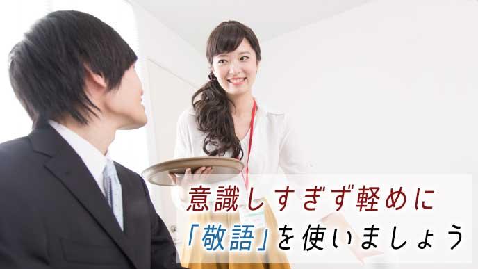 会社の同僚に飲み物を勧める女性社員