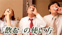 170825_nomu-keigo-icatch