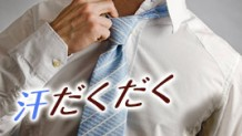 sweat-interview-icatch