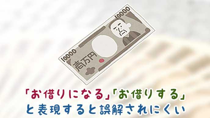 一万円札のイラスト