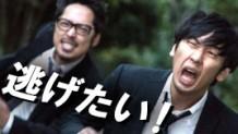 170831_shigoto-nigetai.-icatch02