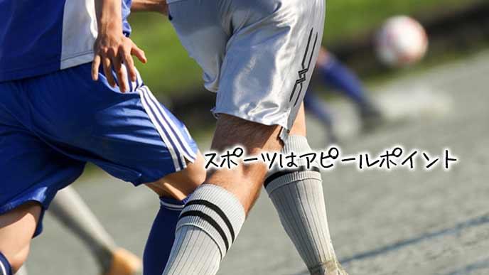 サッカーをする若者