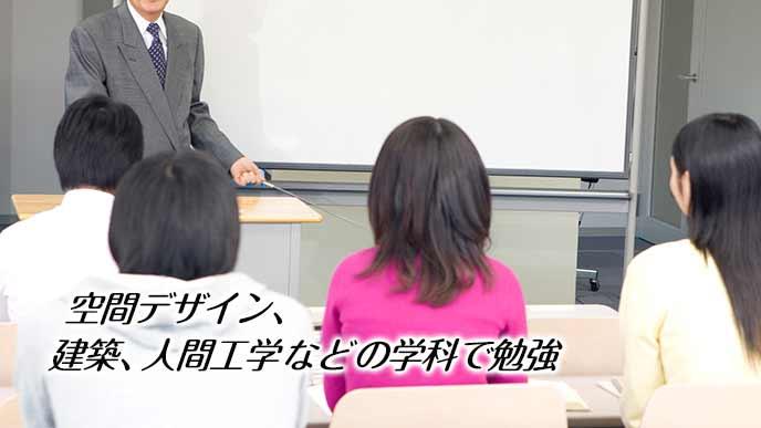 学校で講義を聞く学生