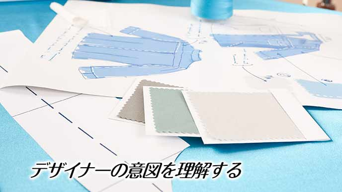 デザイン図と作成中の型紙