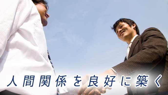 笑顔で握手するビジネスマン達