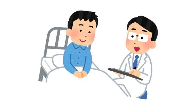 入院中の男性と医者のイラスト