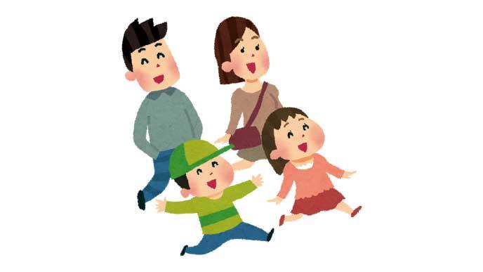 散歩している家族のイラスト