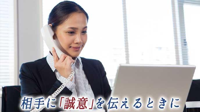 お客様の電話応対をする女性社員