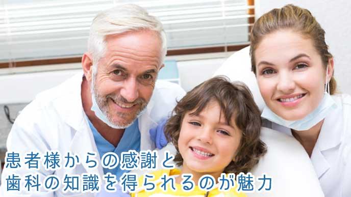 笑顔の歯科医と歯科助手と患者の子供