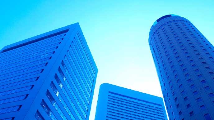 立ち並ぶ企業ビル