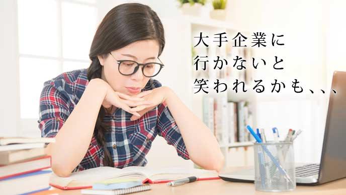 本を読みながら悩んでいる女性