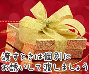 金色のプレゼントボックス