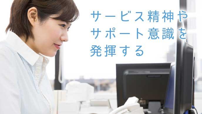 パソコンの画面に向かい仕事をする会社員の女性
