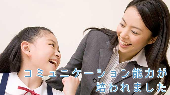 女の子に勉強を教える家庭教師