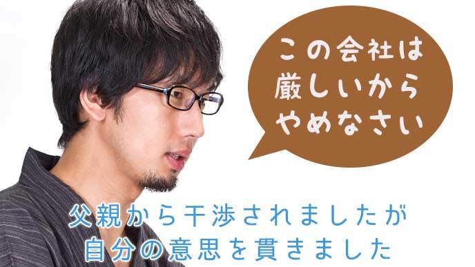 眼鏡をかけた着物姿の男性