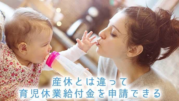 赤ちゃんに飲み物を与える母親