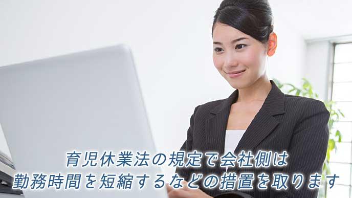ノートパソコンを使い仕事に励む女性