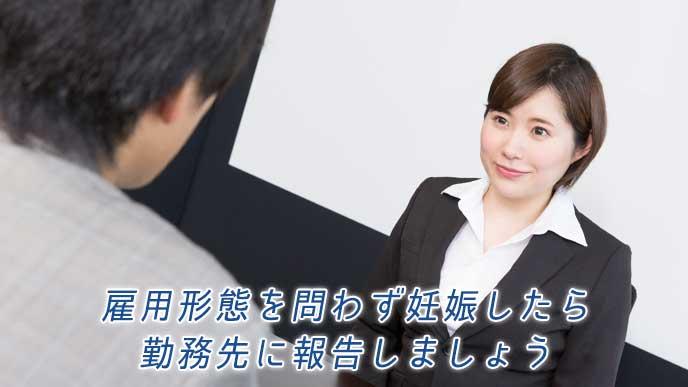 職場の上司と面談をしている会社員の女性