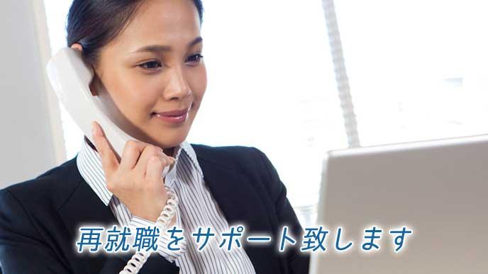電話応対をする人材バンクの女性社員
