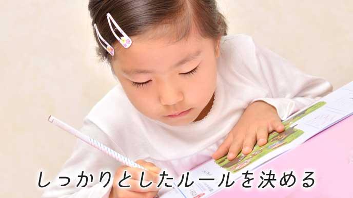 留守番中に宿題をしている女の子