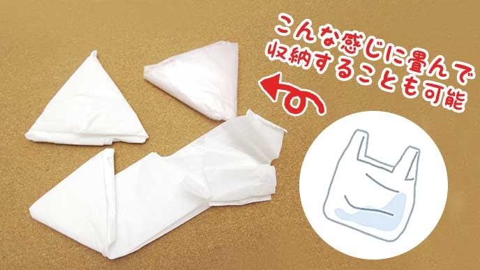 畳まれたビニール袋とレジ袋のイラスト