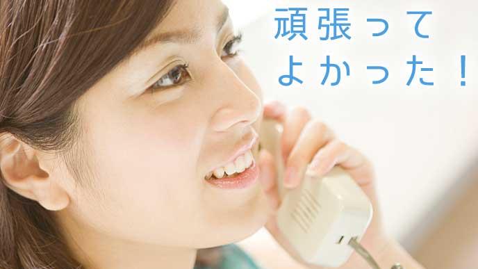 笑顔で電話応対をするOL