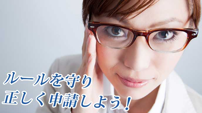 主張する眼鏡をかけた会社員の女性