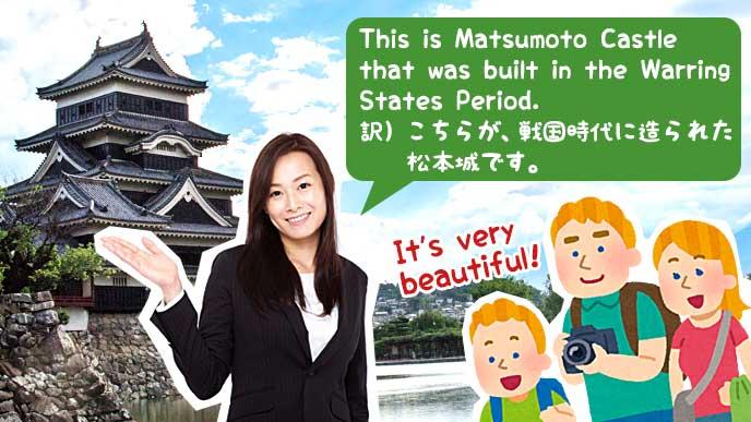 松本城の説明をしている通訳案内士の女性と外国人家族のイラスト