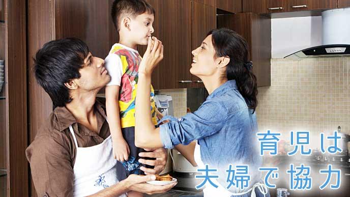 キッチンで作ったご飯を子供に食べさせる夫婦