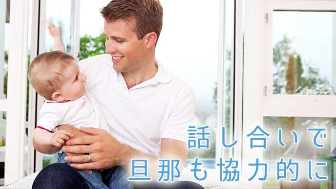 笑顔で育児をしている男性