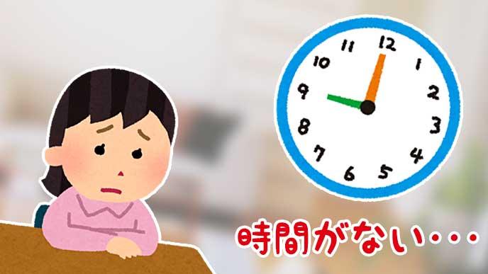 時間がなくて悩んでいる女性と時計のイラスト