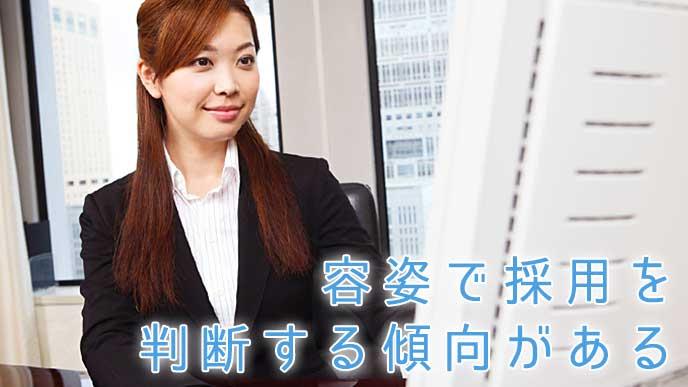 パソコンを使って仕事をしている事務職の女性