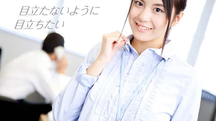 レース付きシャツで微笑む女性社員