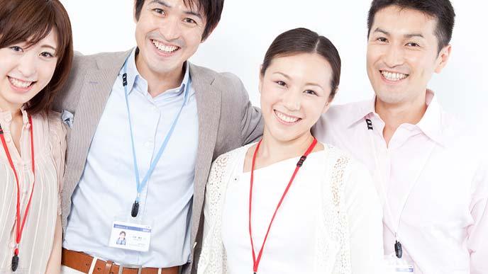 オフィスカジュアルで並び立つ職場の同僚