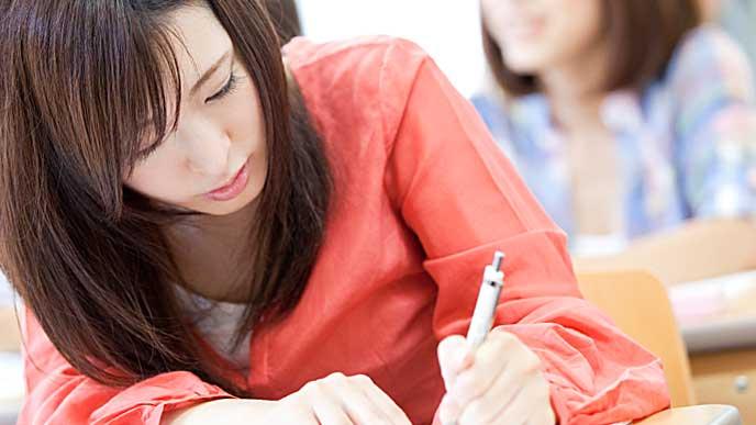 就活塾を受講している女性