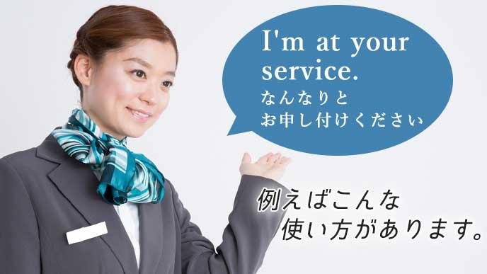 ホテルの受付スタッフの女性