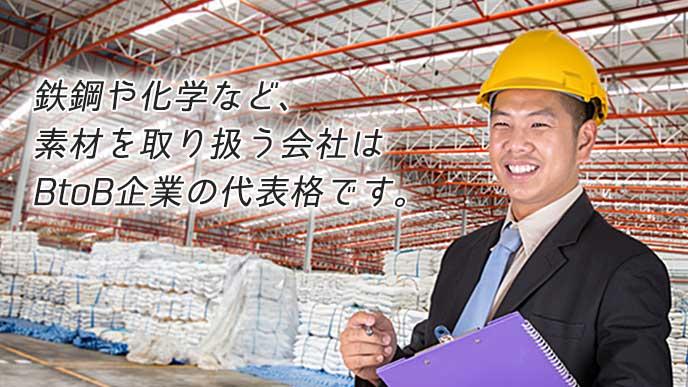 工場で製造した素材の管理をしているビジネスマン