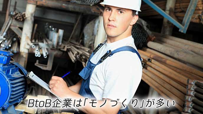 工場で働いているエンジニア