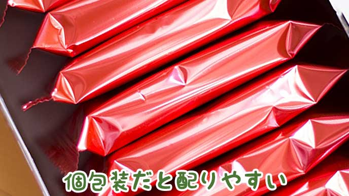 赤いお菓子の個包装