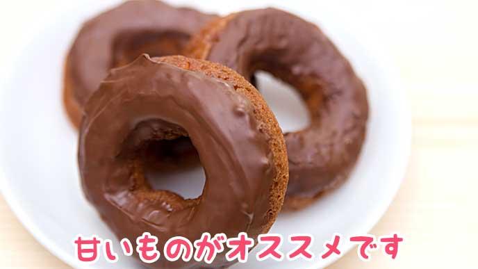 甘そうなチョコレートドーナッツ