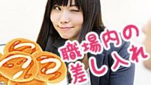 171026_syokuba-sashiire-icatch