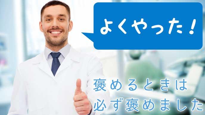 微笑みながらサムズアップする医療技術者